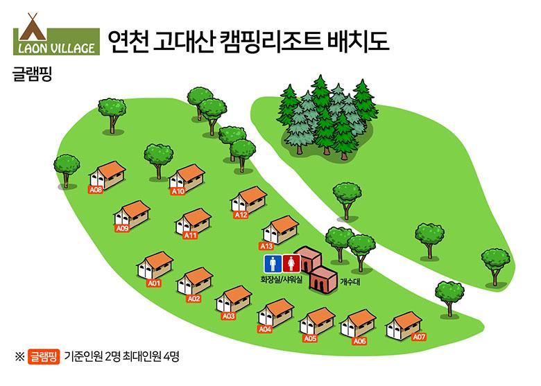 연천글램핑_S.jpg